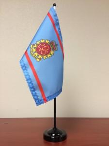 PSel Mini Flag_2013